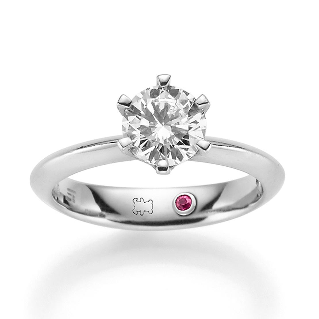 Unser Bärenherz Diamantring